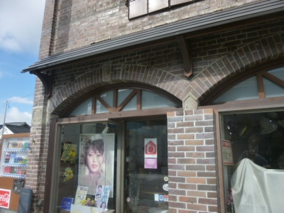 金田洋品店 (3)
