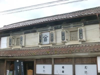 蔵ッシク (3)