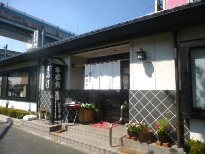 牛若丸 (9)