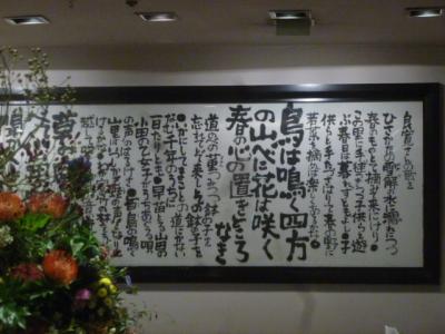 墨絵 (10)