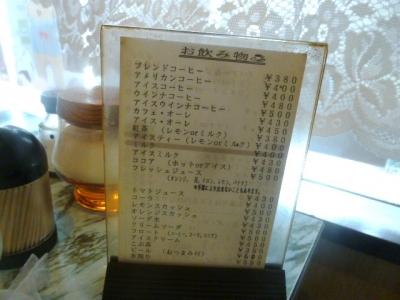 シロウマ (5)