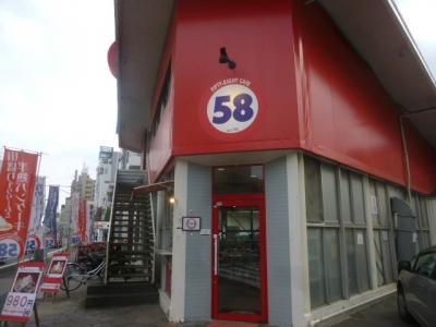 58カフェ (2)