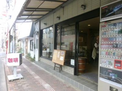 コーヒーSORA (3)