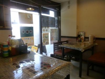 龍勝麺館 (4)