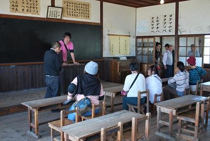 ブログ 24の瞳教室