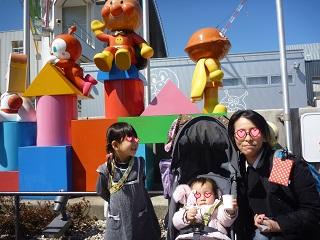 3月連休のアンパンマンミュージアム