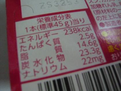 P1240275.jpg