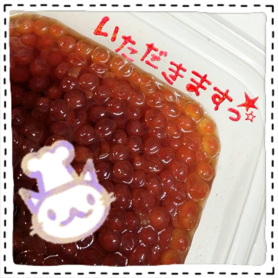 20140918_fb1.jpg