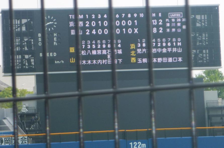 7対4の試合結果