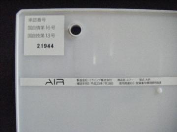 DSCF5574.jpg