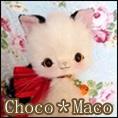 Choco*Macoへ