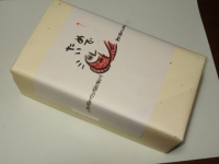 8/17 結婚記念日の記念品