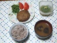 9/5 夕食 鯵バーグ、こんにゃくそうめん、揚げナスの味噌汁、雑穀ごはん