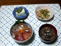 9/6 夕食 漬けマグロ&漬け鯵丼、枝豆豆腐、しじみの味噌汁