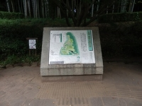 8/24 公園の名称と地図 大塚・歳勝土遺跡公園