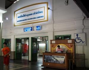 BKK-HuaLumpong_1408-104.jpg