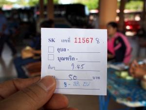CrossBorderThai-Laos_1408-202.jpg