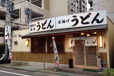 Hagakure_1407-101.jpg