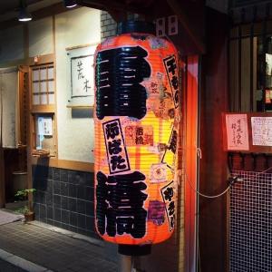 Kaminaribashi_1405-102.jpg
