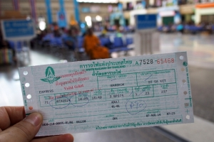 Train_to_UbonRatchathani_1408-202.jpg