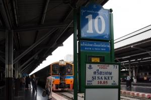 Train_to_UbonRatchathani_1408-203.jpg
