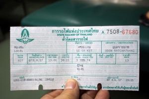 Train_to_UbonRatchathani_1408-216.jpg