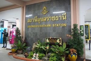 Train_to_UbonRatchathani_1408-219.jpg