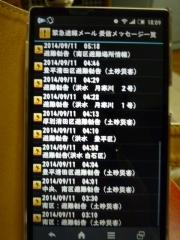P1100128.jpg