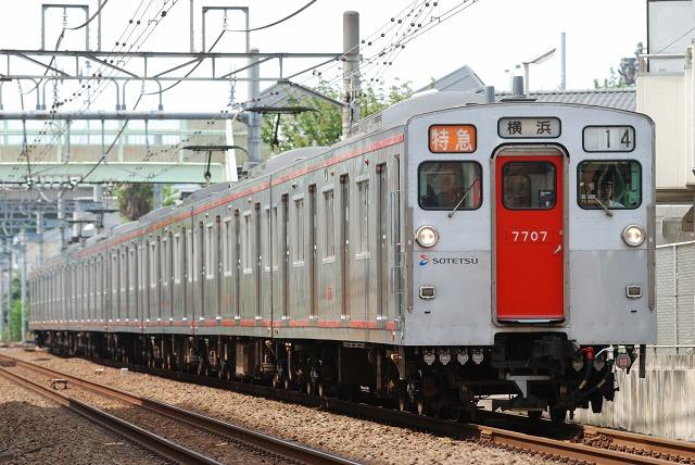 7707F-14.jpg