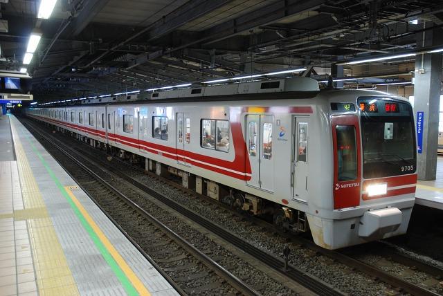 9705F-6.jpg