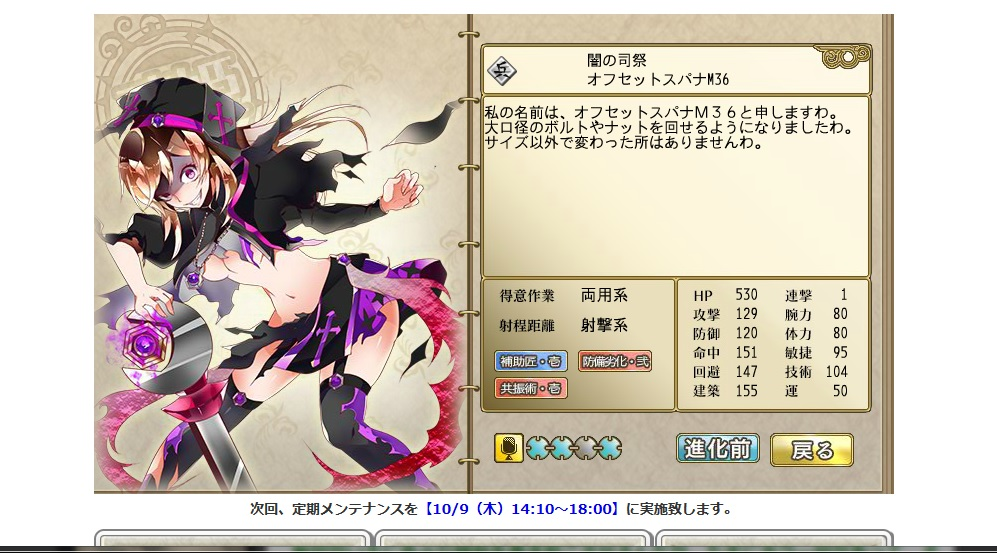 choukawaii2.jpg