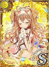 夢見る眠り姫 セシーリア ヴェルレ2