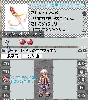 FC2ro1010.jpg