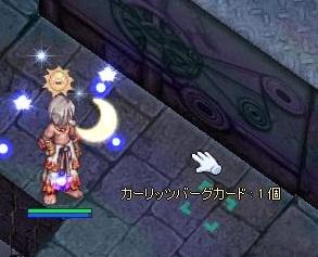 FC2ro1044.jpg
