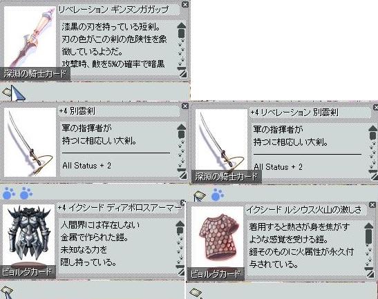 FC2ro1046.jpg