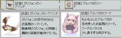 FC2ro1050.jpg