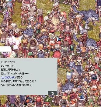 FC2ro1053.jpg