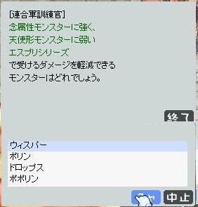 FC2ro1073.jpg