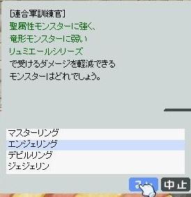 FC2ro1074.jpg
