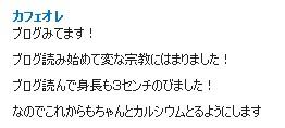 FC2ro969.jpg