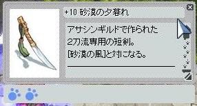 FC2ro987.jpg