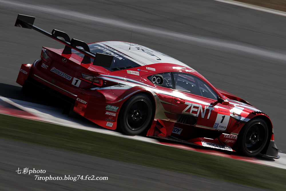 2014-03-23_superGT_test_1739.jpg