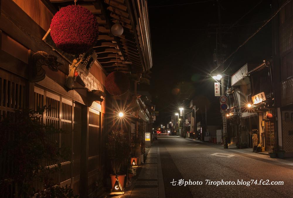 2014-03-29_郡上_1934_edited-1