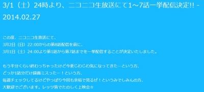 2014031911.jpg