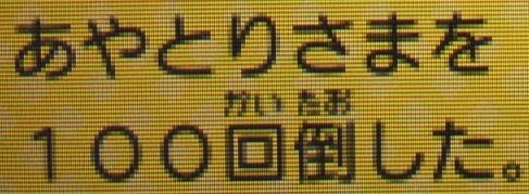 IMG_0492i.jpg