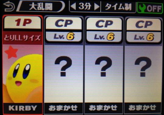 IMG_0588.jpg