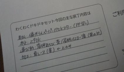 IMG_20140220_122900.jpg