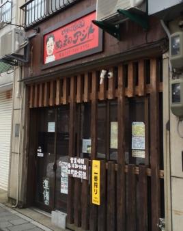 2014-01-31ぬまのアジト