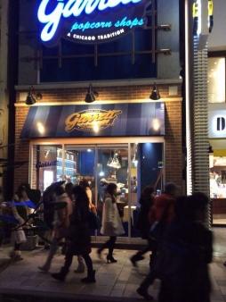 2014-02-20ギャレット店
