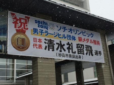 2014-03-03おめでとう